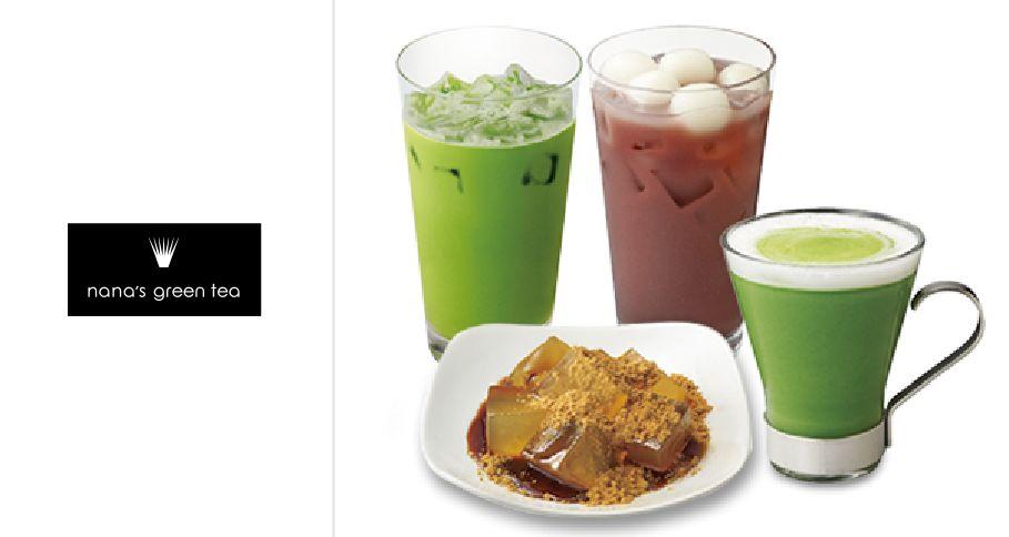 nana's green tea ジョイナス店