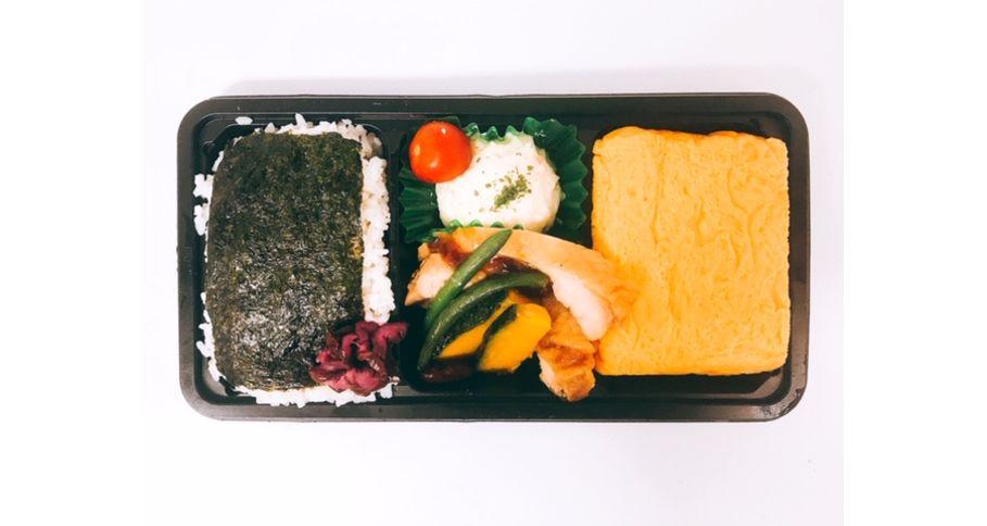 【O2】オムライス屋さんのだし巻き玉子&チキンソテー弁当<海苔弁>