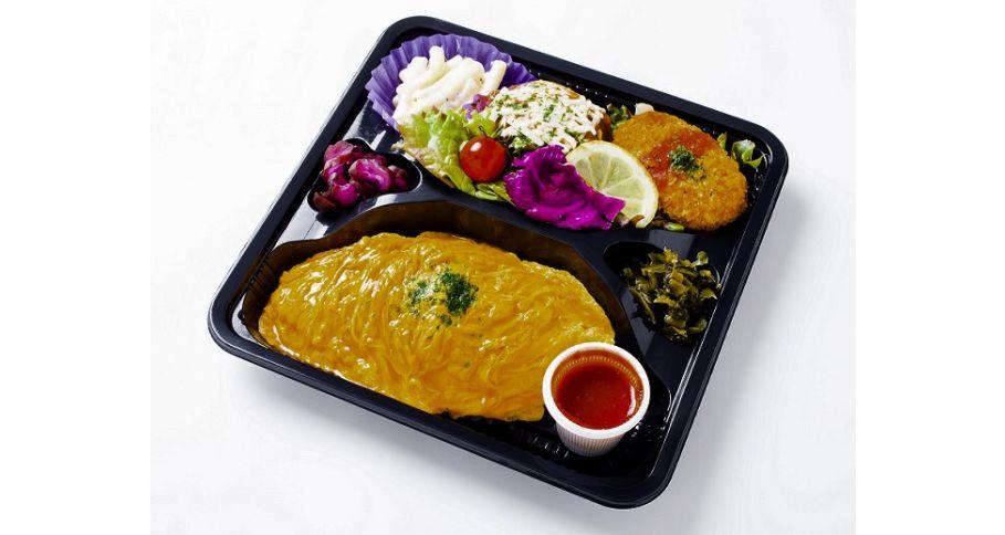 【O4】オムライスチキントマトソース&ハンバーグ 弁当
