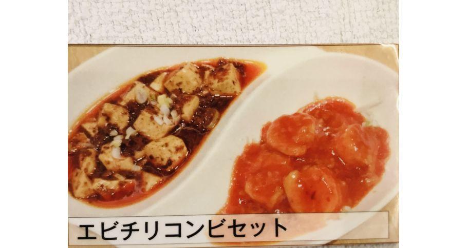 週替わりコンビセット(片方は麻婆豆腐です。)