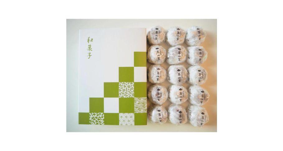 苺大福 15個入 (大丸有エリア限定)