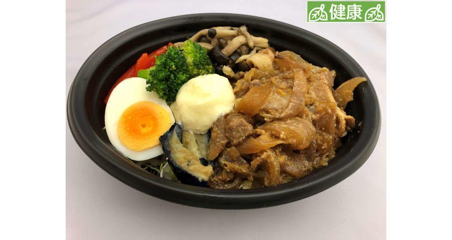 【A5】ポークジンジャーソテー弁当