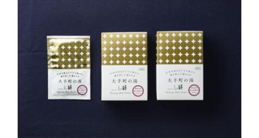 大手町の湯(5包入り)produced by 日本の名湯