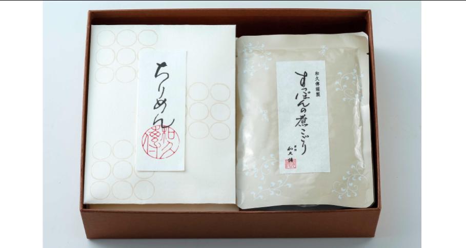 すっぽんの煮こごり・和煮4種・ほうじ茶狐伯詰め合わせ D