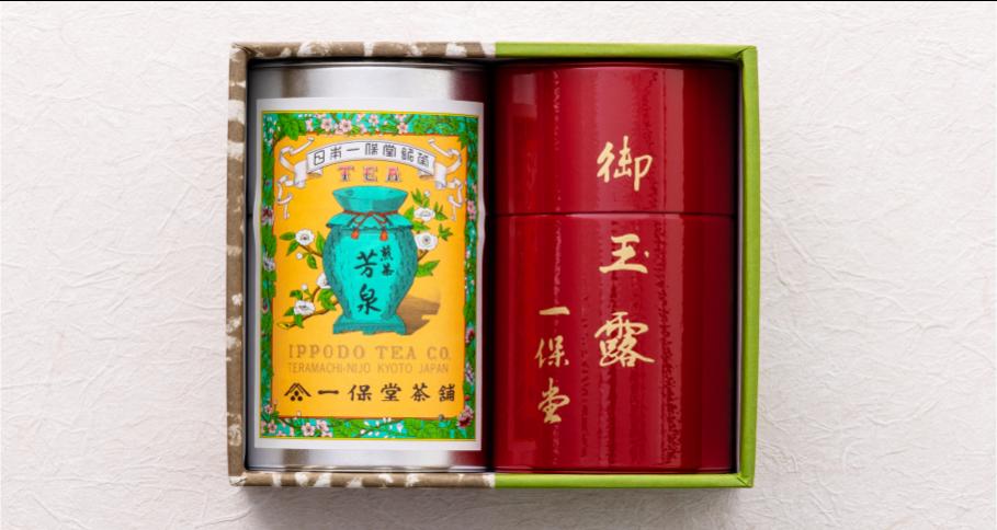 玉露 麟鳳・煎茶 芳泉 (小缶)