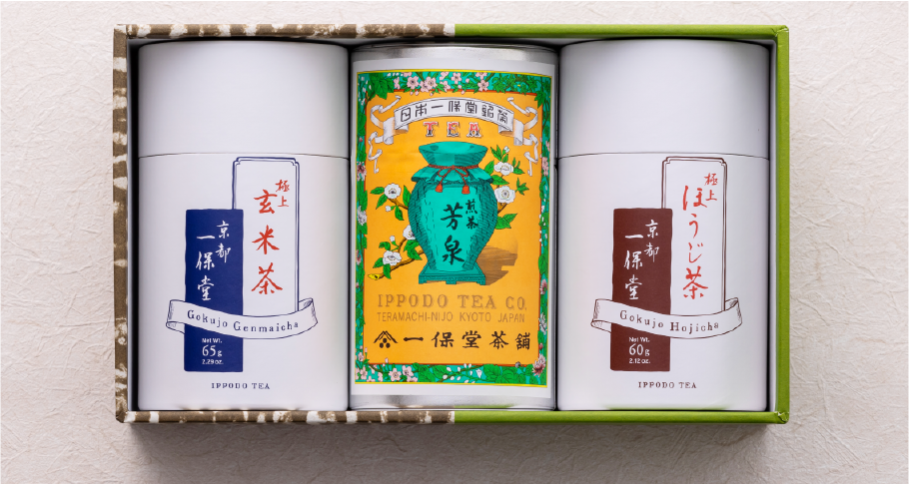 煎茶 芳泉(中缶)・極上ほうじ茶(紙筒)・極上玄米茶(紙筒)