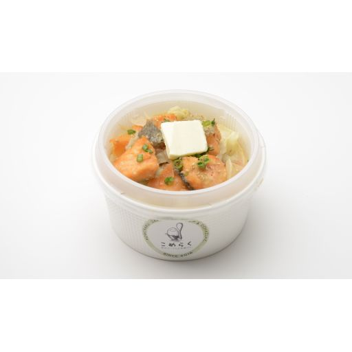 鮭のちゃんちゃん焼きごはん(北海道)-0