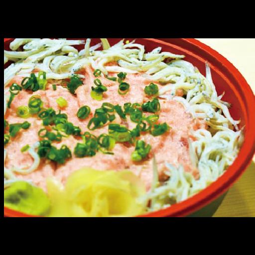 ネギトロ丼-0