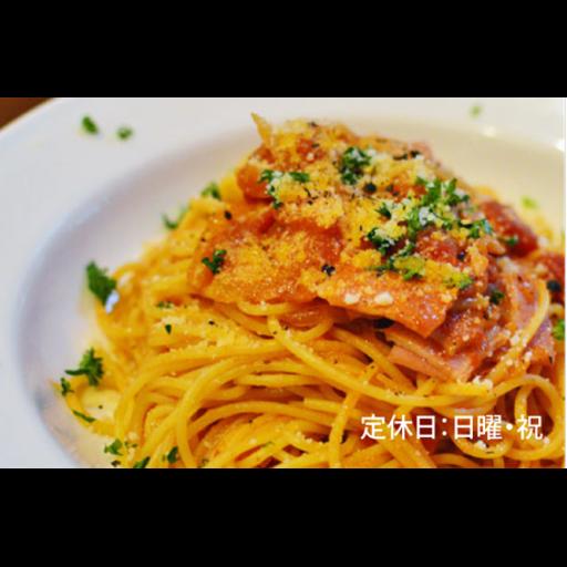 【ディナー限定】アマトリチャーナパスタ-0