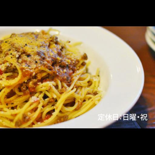 【ディナー限定】ボロネーゼ-0