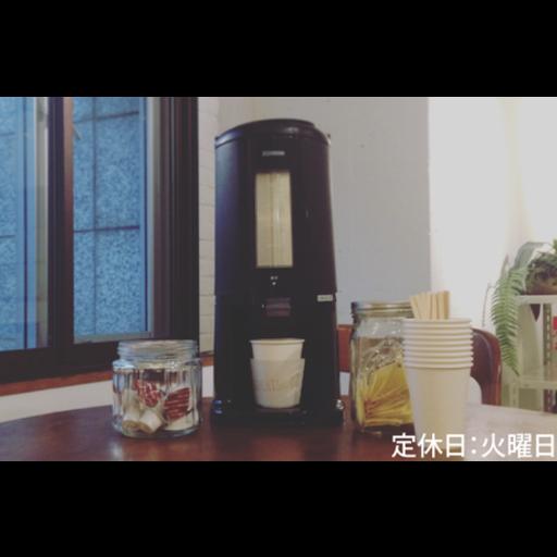 【予約商品】コーヒーポット HOT-0