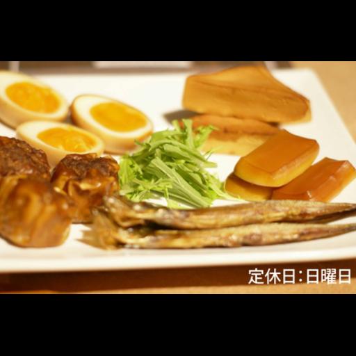 ※予約商品【ディナー限定】お任せ燻製盛り合わせ-0