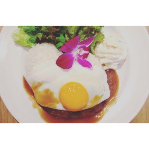 [要予約]ハワイの伝統チカラ飯ロコモコプレート-0