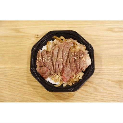 ど根性スーパー牛丼(ご飯小盛り)-1