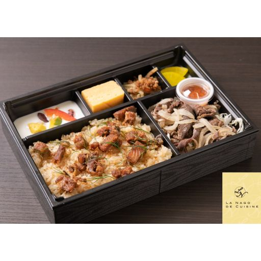 La nago de Cuisine/大あなごとスーパーフードの プレミアム和洋今彩御膳(上)※前日14時までのご注文-0
