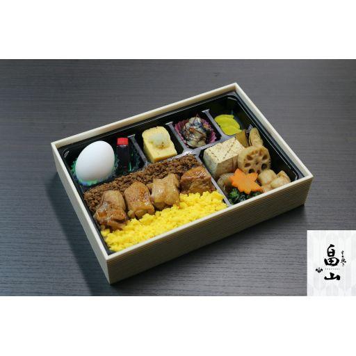 すきやき畠山/豊後の鶏すき弁当※前日14時までのご注文-0