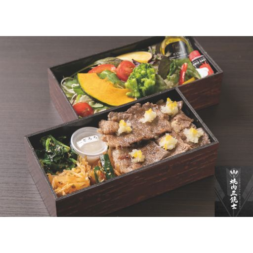 芝浦焼肉三銃士/柚子おろし特製焼肉御膳 (特上)※前日14時までのご注文-0