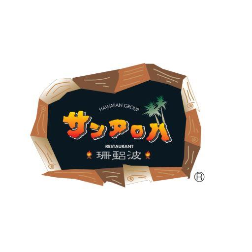 【12:00~お届け可】イカスミのカレー-0