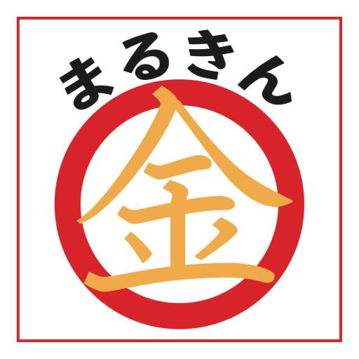 明太子-0