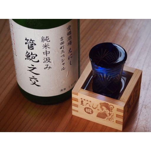 日本酒1合 井上酒造 管鮑之交-0