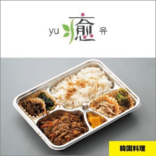 韓国料理 癒