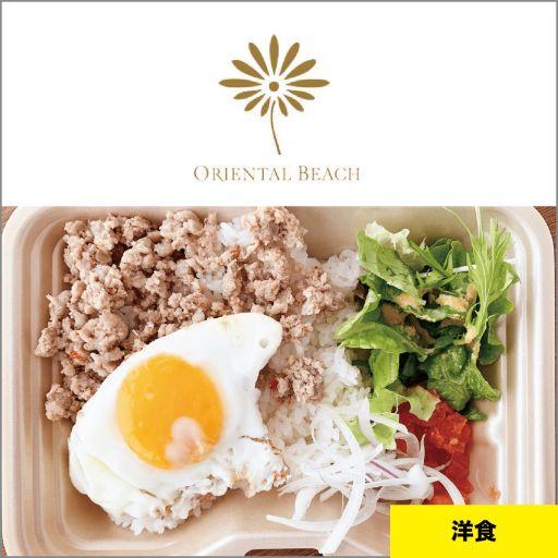 Oriental Beach