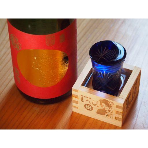 日本酒1合 藤井酒造 龍勢-0