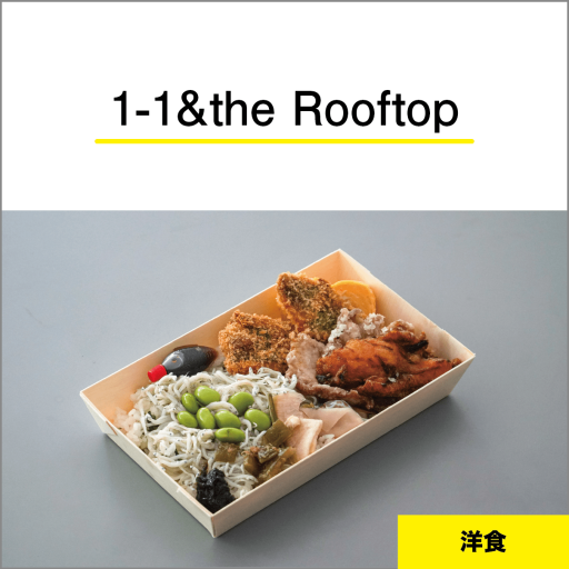 1-1&the Rooftop
