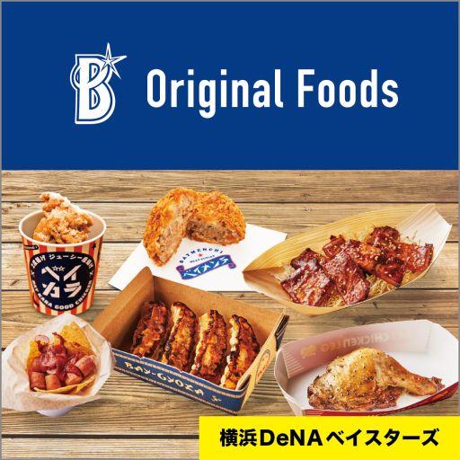 BAYSTARS Original Foods