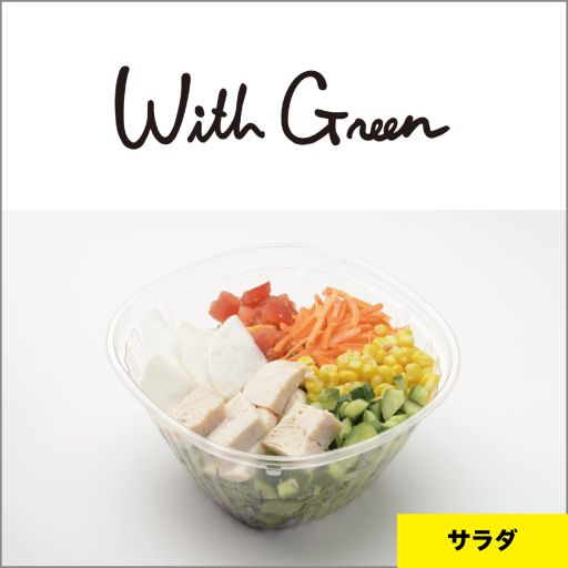 Withgreen