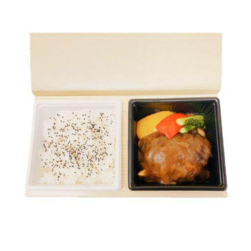 【平日のみ】ハンバーグ弁当-0