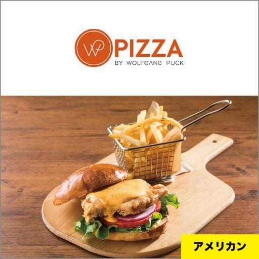 WP PIZZA 横浜ランドマークプラザ店