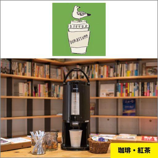 BUKATSUDO COFFEE