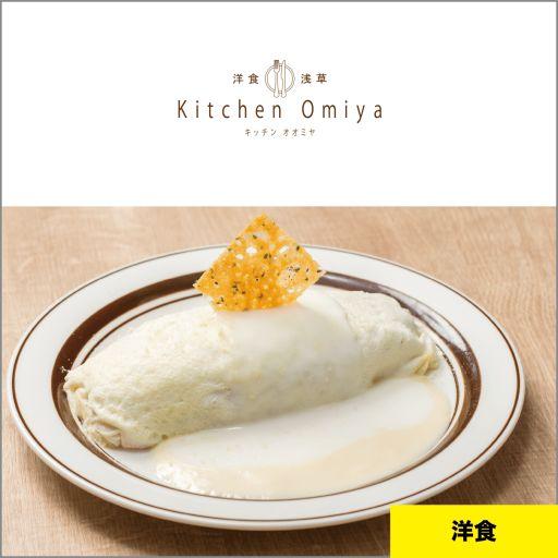 Kitchen Omiya マークイズみなとみらい店