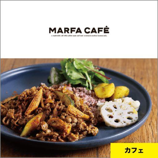 MARFA CAFE  横浜店