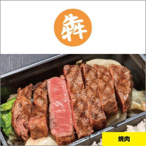 和牛焼肉犇和(ひしわ)