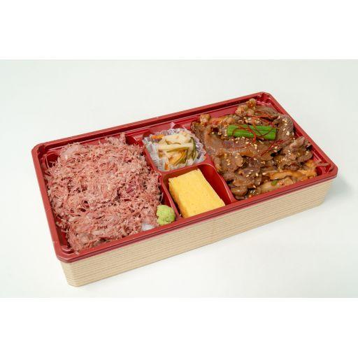 コンビーフと国産牛焼肉弁当【予約のみ 前日の15:00迄】-1
