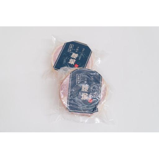 千駄木腰塚 ベリーハム300g 2個セット-1