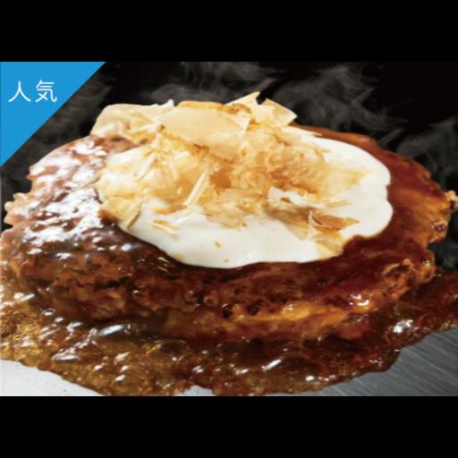 元祖 お好み焼き 餅チーズ玉-0