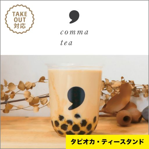 commatea 横浜ジョイナス店