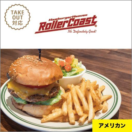 ROLLER COAST Minato Mirai