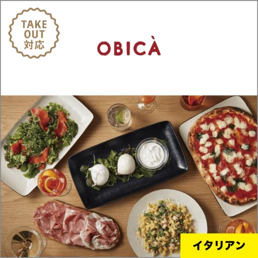 オービカ モッツァレラバー 横浜店