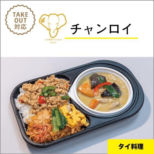 チャンロイ横浜ジョイナス店