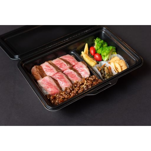 【ジョイナスデリ限定商品】和牛ステーキ弁当※前日19:00までの予約商品