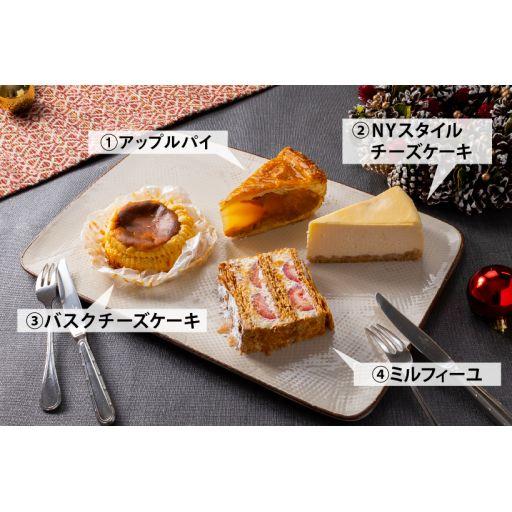 【選べる!】5種類のケーキセット-1