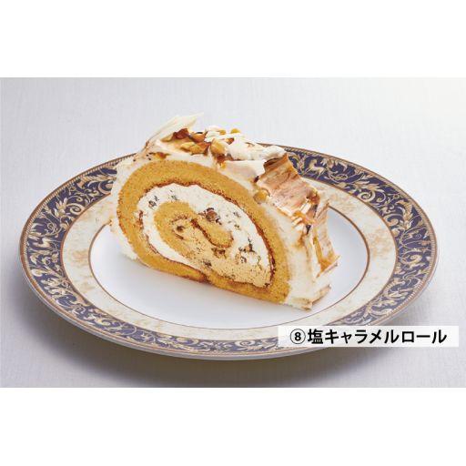 【選べる!】5種類のケーキセット-3