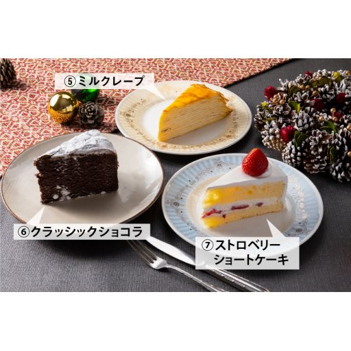 【選べる!】5種類のケーキセット-2