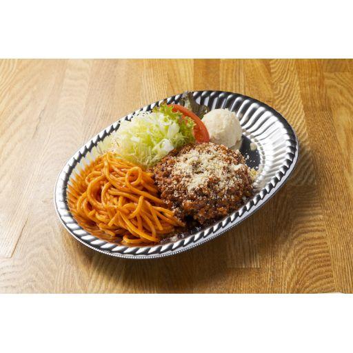 イタリアンハンバーグ-0