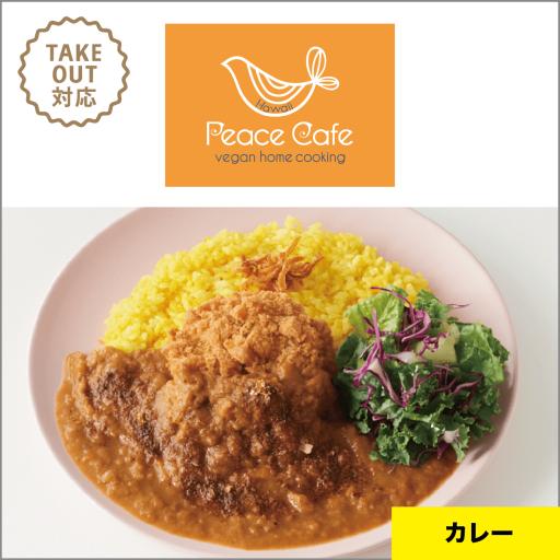 Peace cafe横浜ジョイナス店