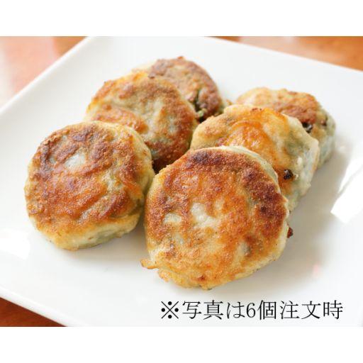 エビニラ餃子(2個)-0